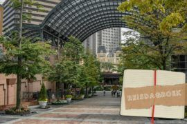 Ebisu in Tokyo, Japan