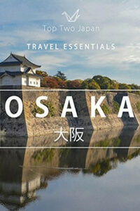 Japan Bucket List: 40 Places Not to Miss in the Land of the Rising Sun    The Travel Tester