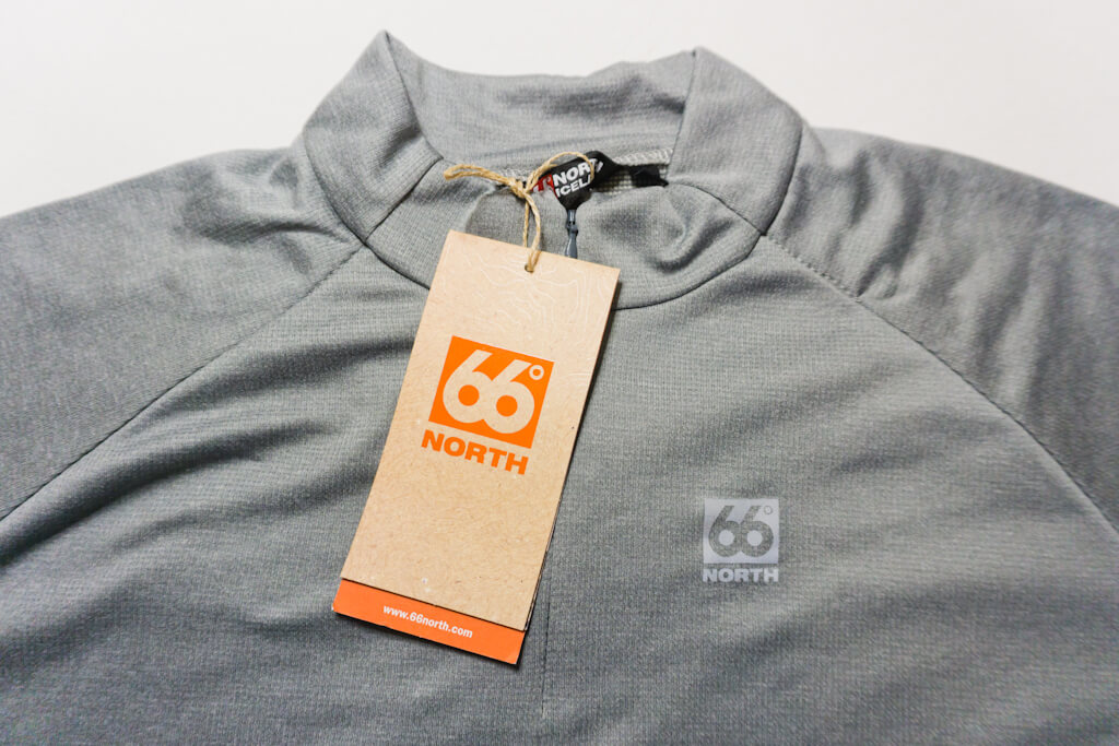 66 Degrees North Clothing Review: Egill Polartec Base Layer: Power Wool Zip Turtleneck    The Travel Tester