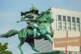 Hoogtepunten in Tsukiji, Marunouchi & Ginza Buurten in Tokyo, Japan    The Travel Tester