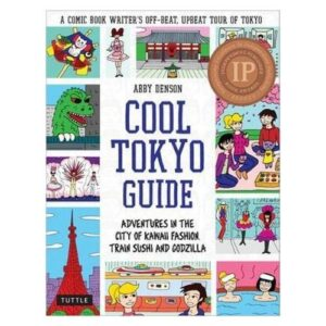 Tokyo Cool Guide
