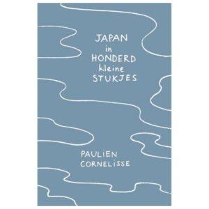 Japan - Paulien Cornelisse