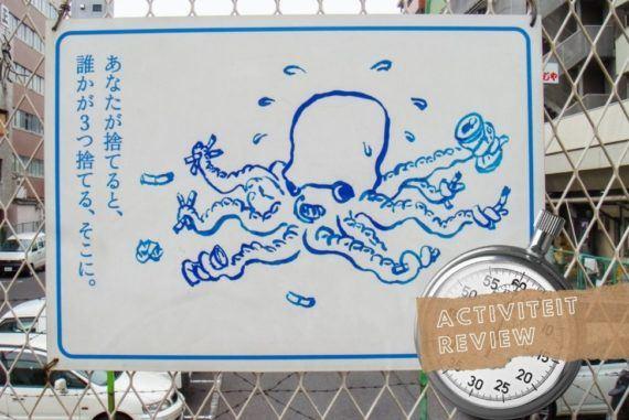 TSUKIJI VISMARKT IN TOKIO JAPAN: DE MOEITE OM SUPER VROEG HEEN TE GAAN?    The Travel Tester
