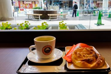 Western-Style Pastries at St. Marc Café in Tokyo, Japan | The Travel Tester