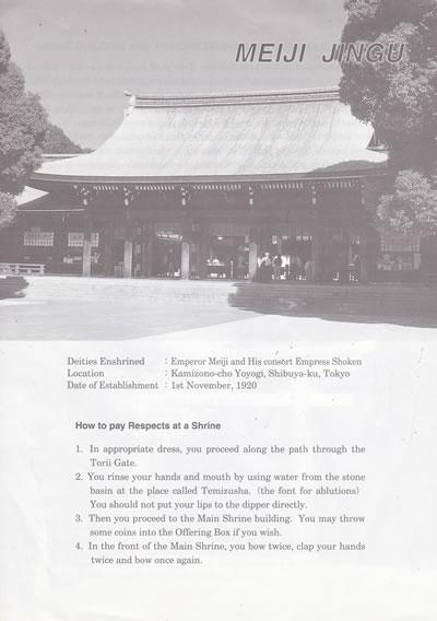 The Brochure Rack: Meiji Shrine Tokyo in Shibuya, Japan   The Travel Tester
