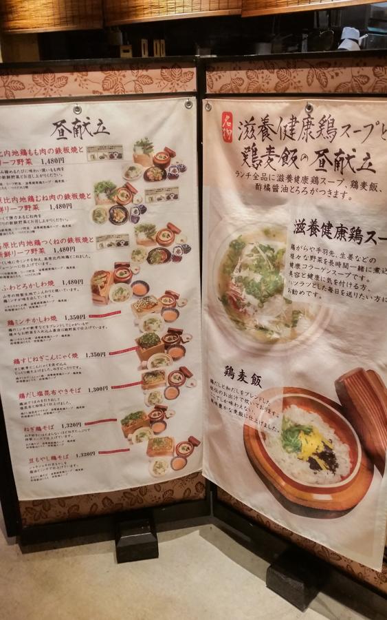 Teppanyaki at Kashiwa, Shibuya Hikarie in Tokyo, Japan   The Travel Tester