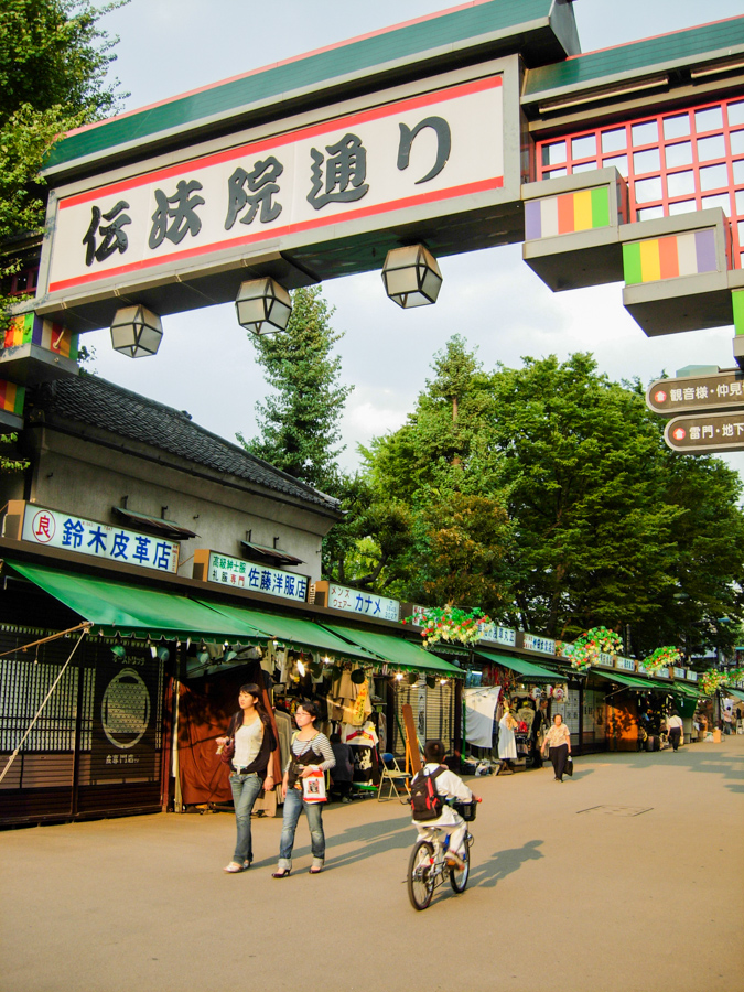 What to do in Asakusa? Tokyo Neighbourhood Guide || The Travel Tester